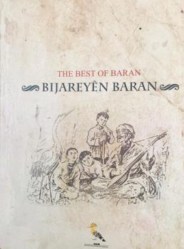 Bijareyen Baran - Thr Best of Baran