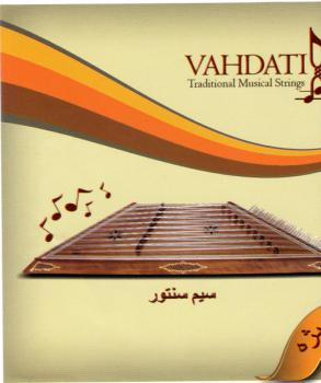 Santoor Strings (Wahdati Traditional Musical Strings)